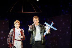 Спектакль Маленький принц. Театр Камерная сцена г. Лобня