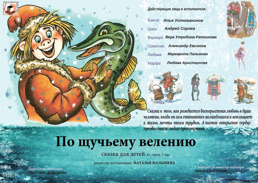 russkoe-porno-po-shuchemu-veleniyu-porno-foto-paltsev-v-anale