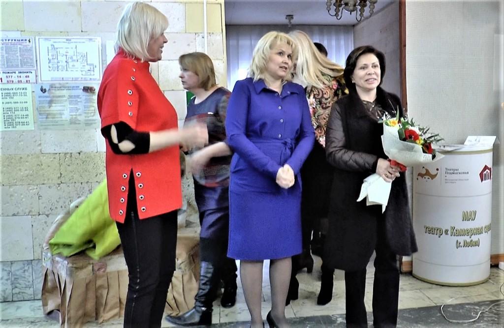 Встреча со спортсменкой Ириной Родниной в театре Камерная сцена г. Лобня