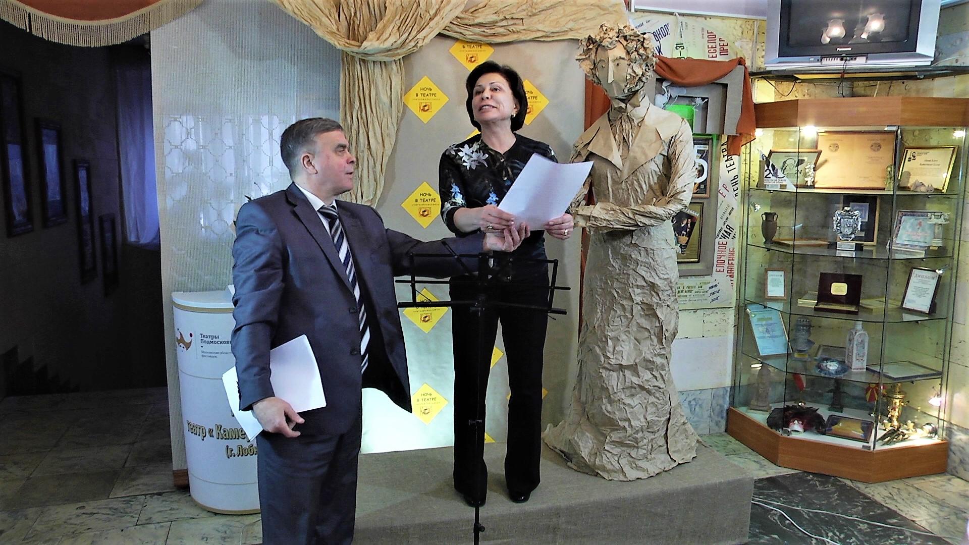 Указания Главного режиссера. Подготовка к чтению