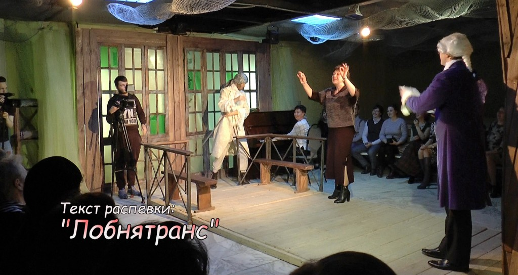 """Ночь в театре (2017) в театре """"Камерная сцена"""" г. Лобня"""