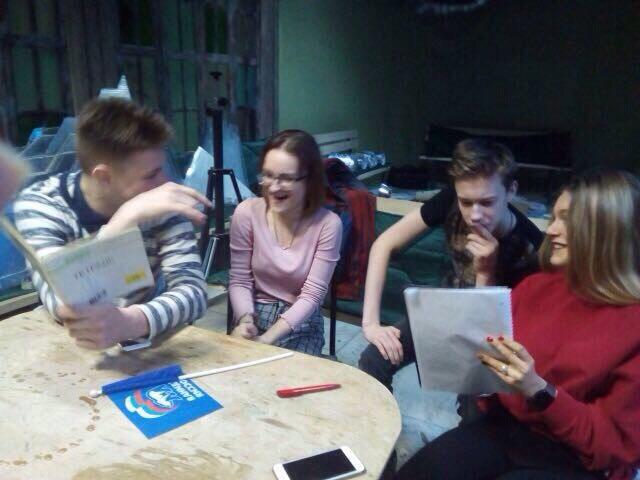 """Открытие цикла """"Февральских встреч"""" для молодежи. Первая встреча."""
