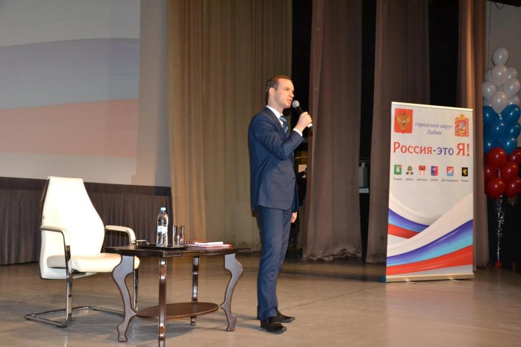 Евгений Смышляев на общегородской встрече 31 января 2018.
